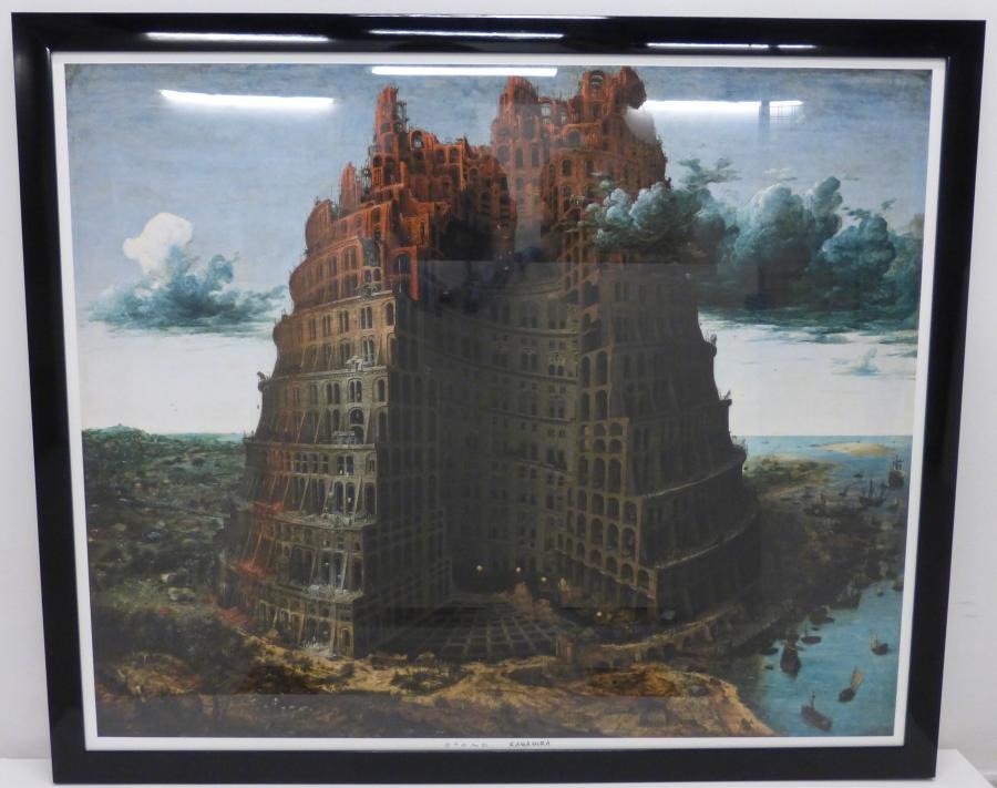 Inside Babel 1