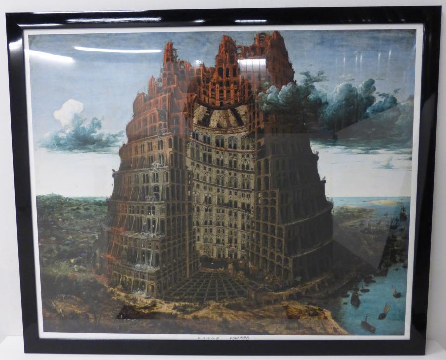 Inside Babel 2