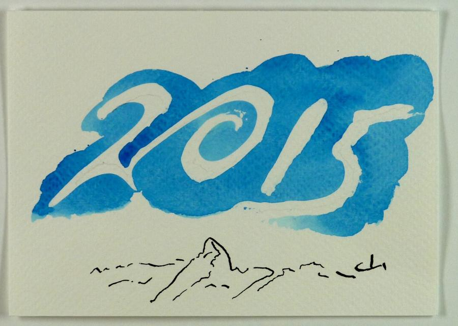 Happy New Year card 2015